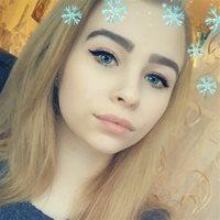 ********* Валерия Вадимовна