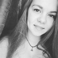 ******* Ангелина Ивановна