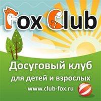 Фокс Клуб Мневники