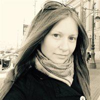 Няня, Москва, Мосфильмовская улица, Раменки, Ирина Евгеньевна