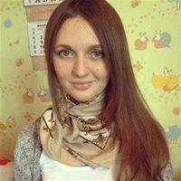 Виктория Александровна, Репетитор, Москва, улица Космонавтов, ВДНХ