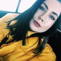 ******** Карина Сергеевна