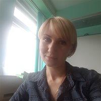 ******** Ютта Сергеевна