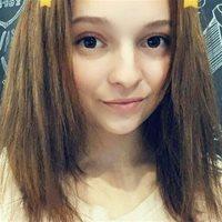********* Ангелина Романовна