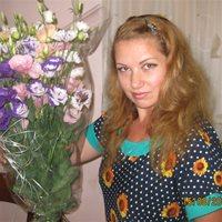 ************** Светлана Леонидовна