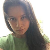 Репетитор, Москва,улица Миклухо-Маклая, Беляево, Кристина Хатамовна