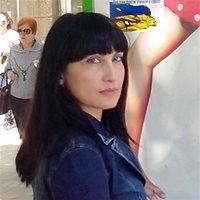 ***** Альбина Александровна