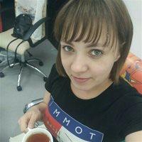 ******** Мария Юрьевна