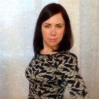 *********** Евгения Геннадьевна