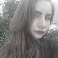********** Александра Ивановна
