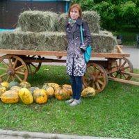 ********* Галина Петровна