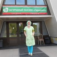 ********* Валентина Александровна