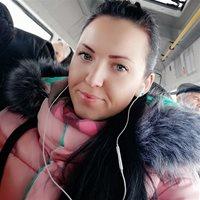 ****** Иванна Грыгоревна