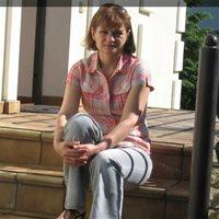 ********** Оксана Викторовна