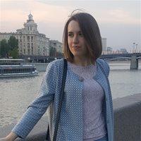 ********** Наталья Сергеевна