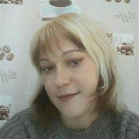 ********* Евгения Викторовна