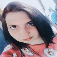 ********** Ирина Андреевна
