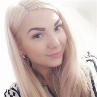 ******* Альбина Ильнизяровна
