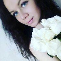 ********* Анастасия Вячеславовна