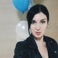 *********** Анна Витальевна