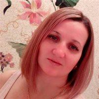 ********** Анна Петровна