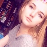 ******* Кристина Анатольевна