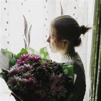 ********* Александра Ивановна