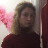 ******* Полина Алексеевна