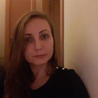 ****** Наталия Валериевна