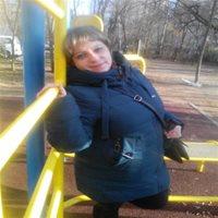 ********* Олеся Валентиновна