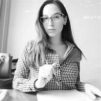 *********** Варвара Сергеевна