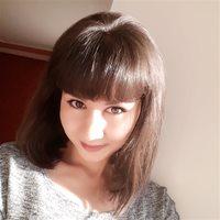 ********* Галия Хусаиновна