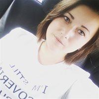 ***** Елена Михайловна