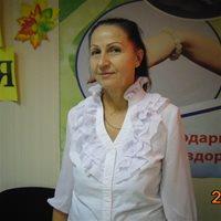 ********* Наталья Петровна