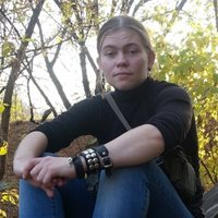 ******* Дарья Максимовна