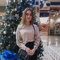 ******* Роксана Аршаковна