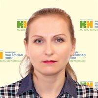 ********* Елена Сергеевна
