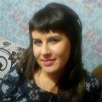 *********** Арина Юрьевна