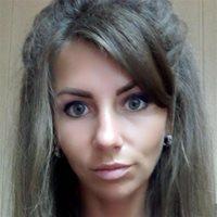 *** Виктория Викторовна