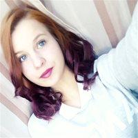 ********* Алина Андреевна