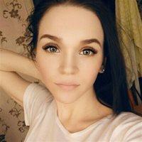 ******** Елизавета Дмитриевна