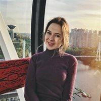 ************ Альбина Ринатовна