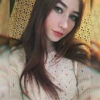 ****** Екатерина Сергеевна