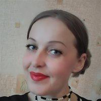 ******** Инна Леонидовна