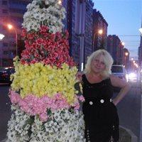*********** Ирина Васильевна