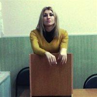Виктория Викторовна, Репетитор, Москва, Кутузовский проспект, Кутузовская