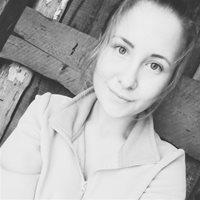 ********* Наталья Игоревна