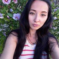 ******** Валерия Борисовна