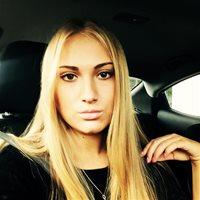 Анна Дмитриевна, Репетитор, Москва,Новочерёмушкинская улица, Новые Черемушки