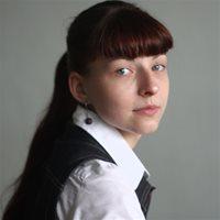 Репетитор, Москва,проспект Вернадского, Проспект Вернадского, Ганна Алексеевна